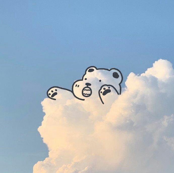 Ảnh đại diện mây